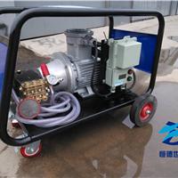 供应防爆高压清洗机 化工厂高压水清洗机