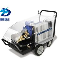 供应冷凝器防爆高压清洗机HD50/22ex
