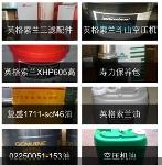 上海春望压缩机配件有限公司