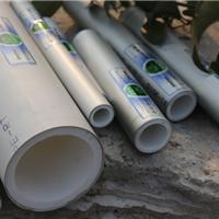 供应铝合金衬塑复合管ppr,质优价廉