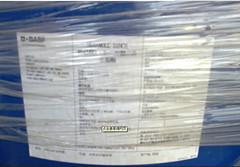 供应进口巴斯夫环保增塑剂dinch