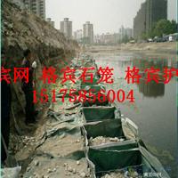 河道防洪治理格宾石笼,格宾石笼网抢险工程