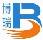 青岛博瑞电气有限公司