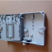 1分8光分路器箱、~楼道1分8光分路器箱{火热