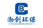 南京渤创环保设备有限公司