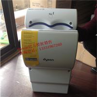 戴森喷气式干手器,上海中心大厦标配烘手器