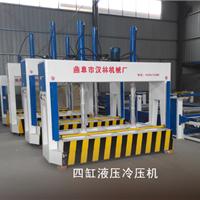 供应木工冷压机 门芯板冷压机 欢迎选购