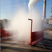 供应南京煤矿车辆冲洗机设备