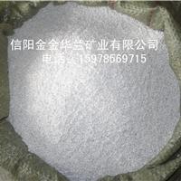 厂家直销膨胀珍珠岩 玻化微珠 助滤剂