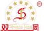 江苏星光发电设备有限公司重庆分公司