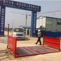 供应南京工地车辆洗轮机
