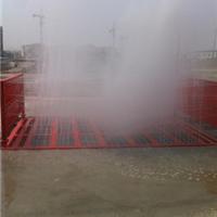 供应南京喷淋式建筑工地冲洗设备