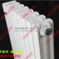 供应中国十大品牌暖气片