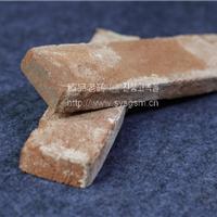 供應臻品老磚、內外墻裝飾、誠招代理