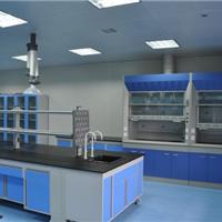 西安信诺实验室设备有限公司