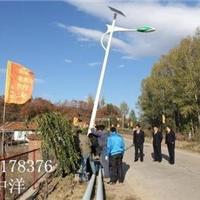 供应邯郸太阳能路灯,邯郸优质太阳能路灯