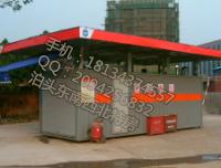 移动加油站首选泊头东南西北厂家值得信赖