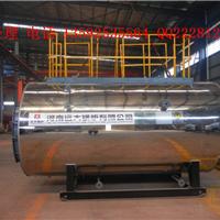 供应河南锅炉厂|4吨燃油蒸汽锅炉