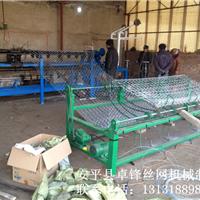 供应矿用丝网机械    矿用网机