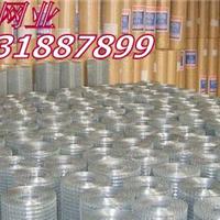 重庆保温电焊网、重庆内外墙保温电焊网