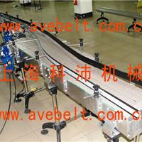 供应塑料平顶链线