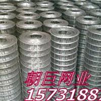 重庆电焊网、重庆电焊网批发