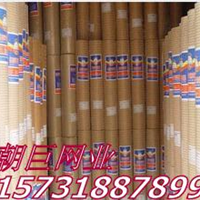 重庆电焊网厂家、重庆电焊网批发