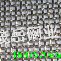 供应钢丝筛网厂家直销质量有保证2015新品
