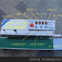 北京创联包装机械有限公司
