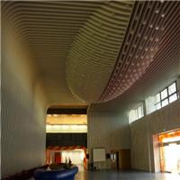 绿色环保木纹铝天花板 吸音铝天花板 铝方通
