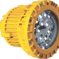 50W防爆LED灯,高效节能环保LED防爆灯
