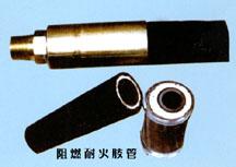 供应耐火阻燃胶管―最新批发价格