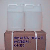 ����ż������KH-550