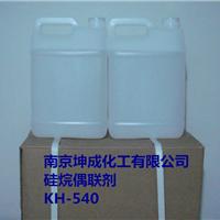 ����ż����,KH-540,����������������