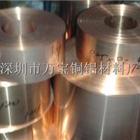 进口0.01磷铜箔价格,C5210半硬磷铜带厂家