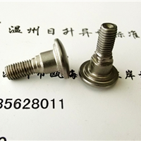 不锈钢方颈螺丝\马车台阶螺栓\非标螺钉