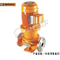 供应CG系列管道式磁力泵