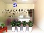 上海欣点实业有限公司
