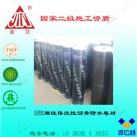 供应SBS防水卷材