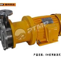 CQB-F系列磁力泵