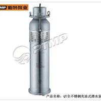 供应QY全不锈钢充油式潜水泵(矿用)
