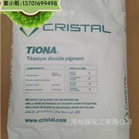 供应钛白粉RCL-595 澳洲美礼联  塑料用