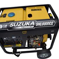 5KW单相小型柴油发电机