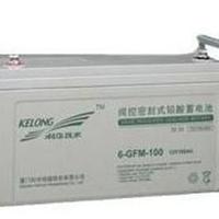 供科华蓄电池12V100AH
