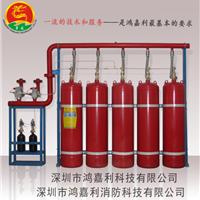 供应管网七氟丙烷灭火系统