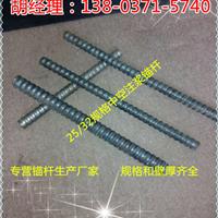 供应安徽亳州注浆饱满中空设计锚杆