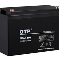 供应OTP蓄电池12V100AH