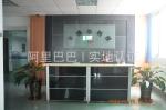 深圳市卡博尔科技有限公司业务部