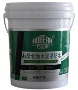 陕西JS聚合物防水涂料厂家批发价格