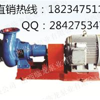 供应各种规格排污泵|污水泵